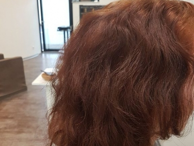 Hair & Beauty Lambach & Bömers