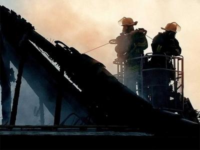 Freiwillige Feuerwehr Essen Kettwig