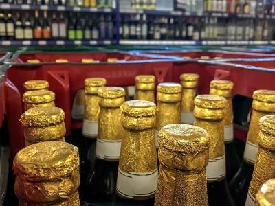 Wochenangebote von trinkgut Schmidt