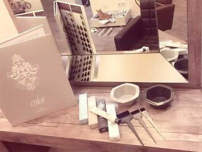 Haarzimmer by Yeliz