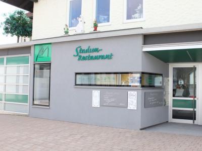 Stadionrestaurant