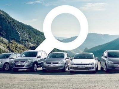 Leo Belting Autohaus GmbH & Co.KG